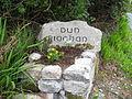 Cashel village stone3 0735.JPG