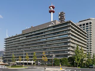 Ministry of Land, Infrastructure, Transport and Tourism ministry of Japan
