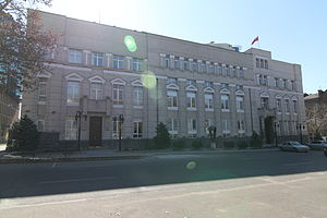 Central Bank of Armenia.JPG