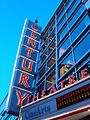 Century Theatre (4471359973).jpg