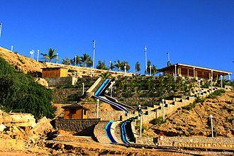 Chabahar - View of a Park in Chabahar Beach