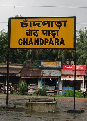 Chandpara railway station - Chandpara railway station nameplate