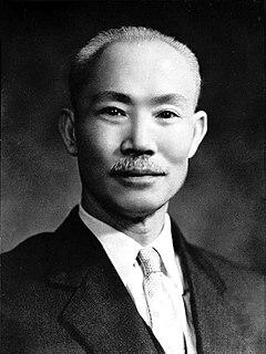 Chen Cheng Taiwanese politician