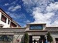 Chengguan, Lhasa, Tibet, China - panoramio (39).jpg