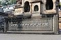Chhatri of Vithoji 06.jpg