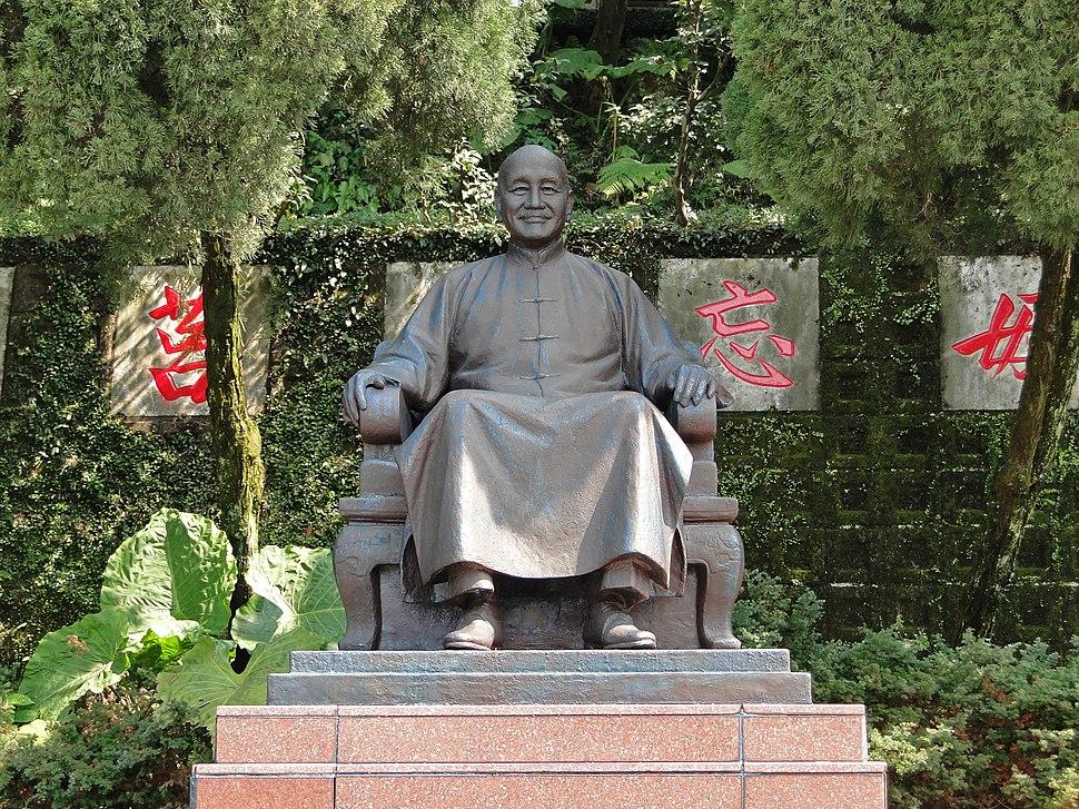 Chiang Kai-shek, Yangmingshan 02.jpg