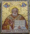 Chiesa Russa e mosaico S, Nicola.jpg