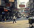 China1982-033.jpg