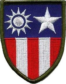 China Burma India Seal