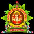 Chinalingala Vinayaka Chavithi 2018 Logo.png
