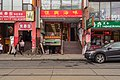 Chinatown Toronto August 2017 05.jpg