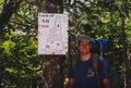 Chris Sununu on the Appalachian Trail.tiff