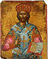 Christ King of Kings (Greece, c. 1600).jpg