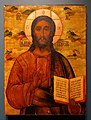 Christ Pantocrator, late 1600s to early 1700s, with later additions, egg tempera on wood, gold leaf, bronze powder - Jordan Schnitzer Museum of Art, University of Oregon - Eugene, Oregon - DSC09267.jpg