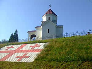 Church in Tsalenjikha.jpg