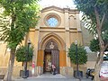 Church of Santa Catalina, Murcia 01.jpg