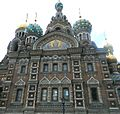 Church of the Saviour on the Blood in Saint PeterburgrussiaDSCN0704.JPG