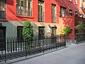 City and Country School 13th Street Entrance.jpg