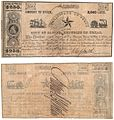 City of Sabine $250 (two hundred and fifty dollars) certificate of stock (8518747301).jpg