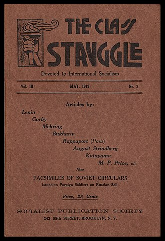 Left Wing Section of the Socialist Party - Ludwig Lore's magazine The Class Struggle, established in 1917, was an early theoretical journal of the organized Left Wing in the Socialist Party.