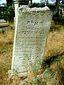 Cmentarz żydowski w Dobrodzieniu57.JPG