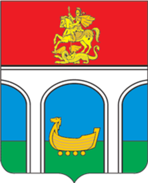 Mytishchinsky District - Image: Coat of Arms of Mytishchinsky rayon (Moscow oblast)