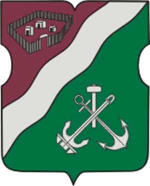 Nagatinsky Zaton District - Image: Coat of Arms of Nagatinsky Zaton (municipality in Moscow)