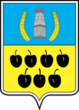 Coat of Arms of Nedryhailiv Raion.png