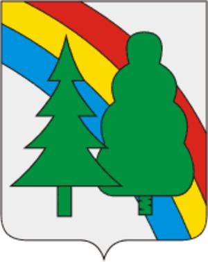 Raduzhny, Vladimir Oblast - Image: Coat of Arms of Raduzhny (Vladimir oblast)