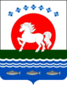 Coat of Arms of Srednekolymskiy rayon (Yakutia).png