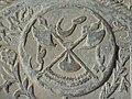 Coat of arms of Anjoman-e Okhovat engraved on a gravestone in Shahreza.jpg