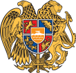 Coat of arms of Armenia.svg