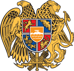 The Coat of arms of Armenia
