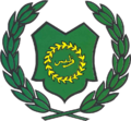 Coat of arms of Perlis.png