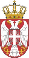 Coat of arms of Serbia small.svg
