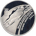 Coin of Ukraine Olympic20 R.jpg