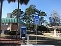 Columbia County I75 Rest Area Pay Phone TTY.JPG