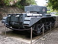Comet I tank rear side HKMCD.JPG