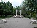Communism victims memorial, Lágymányos, 2016 Budapest.jpg