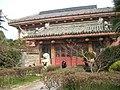 Confucius Temple, Qinhuai, Nanjing, Jiangsu, China, 210001 - panoramio (3).jpg