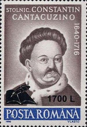Constantin Cantacuzino (stolnic) - Constantin Cantacuzino on a 2000 Romanian stamp