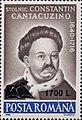 Constantin Cantacuzino (stolnic) 2000 Romania stamp.jpg