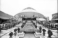 Convention Centre complex - Science City - Calcutta 1996-September 047.JPG