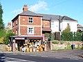 Corner Shop, Witley - geograph.org.uk - 1571468.jpg