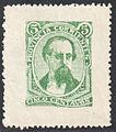 Corrientes 1882 F5.jpg