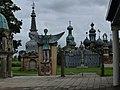 Crazy Dutch 'Russia'^ - Netherlands 'Kremlin' - panoramio.jpg