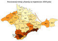 CrimeanTatar1939.png