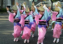 Culture Day Parade (Nagoya, Japan).jpg