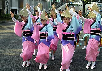 Japanese traditional dance - Dancers in Nagoya