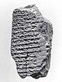Cuneiform tablet- balag MET ME86 11 279.jpg